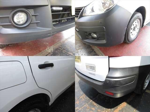 傷の各所です。可能であれば、現車のご確認をお願い致します。