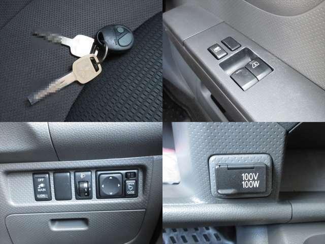 キーレスリモコンが1個と鍵が2本です。フロントのみパワーウィンドウです。電動格納ミラー・ヘッドライトレベライザー・100V電源付です。