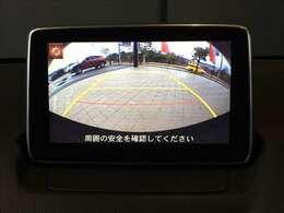 後退駐車が苦手な方でも安心のバックカメラを装着しています。駐車位置を決め易い便利なガイドライン表示式です。ただし、過信は禁物です。補助として使用して頂き、安全に駐車をお願い致します。★☆★☆★
