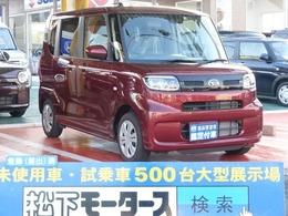 ダイハツ タント 660 X UGP バックカメラ  届出済未使用車