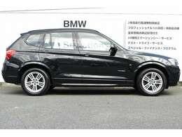 ご来店のお客様にはご試乗も可能です!一度乗ってみたいと思われたらお気軽にお問合せ下さい。ぜひ一度BMWの走りを体感してみてください。(※車両によってはご試乗出来ない場合もございます。)
