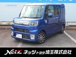 トヨタ ピクシスメガ 660 Gターボ SAIII 元試乗車・衝突軽減ブレーキ・SDナビ