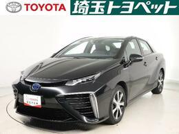 トヨタ MIRAI ベースモデル 当社社用車 トヨタ認定中古車