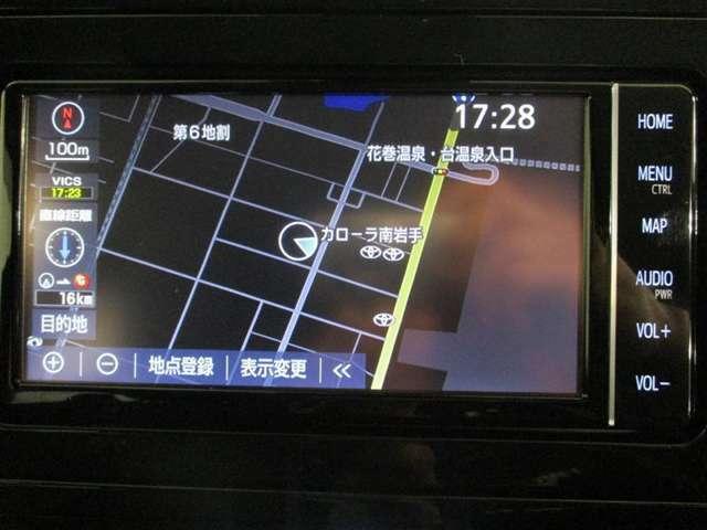 初めて行く場所への道のりも安心のナビゲーション付きです。