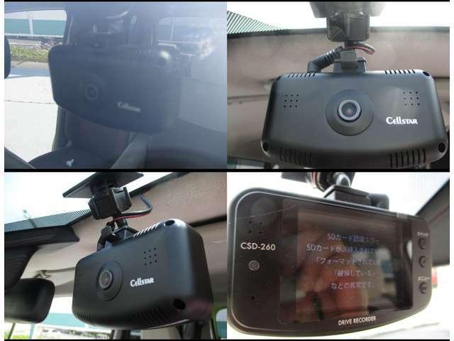 万が一のトラブル時などを録画してくれるドライブレコーダー付!!