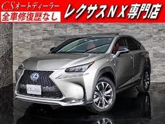 レクサス NX の中古車 300h Fスポーツ 4WD 埼玉県さいたま市岩槻区 237.0万円
