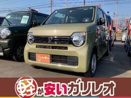 ホンダ N-WGN Gホンダセンシング ★衝突軽減ブレーキ★