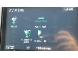 ★インターナビ★ ドライブに役立つ多彩な情報をご提供する☆Honda独自の通信型ナビです(*^-^*)ミュージックラックを搭載し、音質にこだわる方にオススメです♪