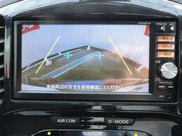 純正メモリーナビ(MP313D-W) CD・DVD再生  CD録音可 フルセグTV Bluetooth対応★携帯電話にダウンロードした音楽が車内でも楽しめます。ハンズフリー通話も可能です!