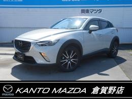 マツダ CX-3 2.0 20S プロアクティブ 4WD ナビ・TV・ETC・衝突軽減B