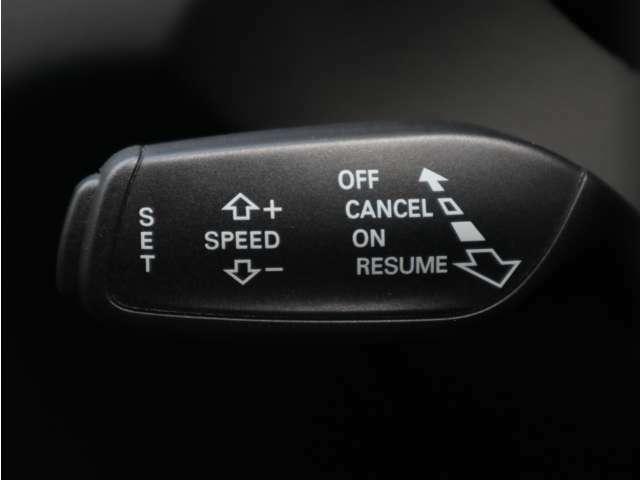 クルーズコントロール:高速走行での疲労を軽減します。