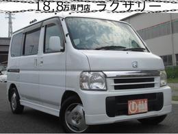 ホンダ バモス 660 M ユーザー買い取り車/オートマ/CD