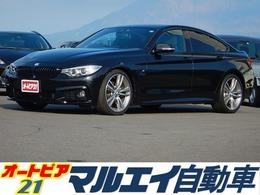 BMW 4シリーズグランクーペ 420i Mスポーツ 純正ナビ・インテリジェントセーフティ