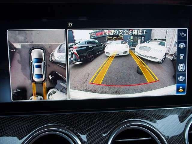 スカイカメラで視認性良好です。レーンモニタリングアシスタントやPDC、レーダーセフティーなどで事故を未然に防ぐ機能が装備されております。