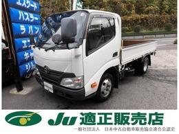 トヨタ ダイナ トラック 標準キャブ&ルーフ 平ボディ 全低床 2000kg積