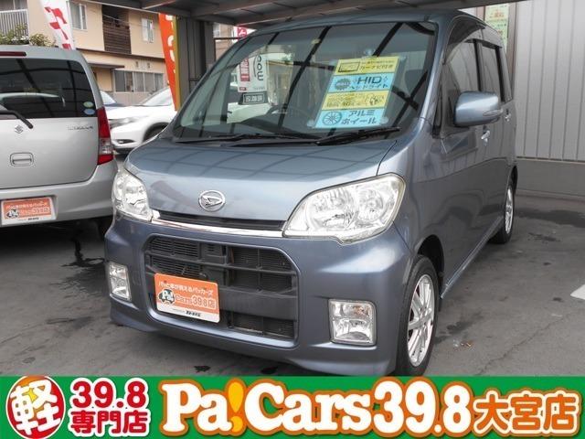【目玉車】 埼玉から全国へ。車をネットで選んで、パッと買える!私達「パッカーズ」は2019年に誕生した中古軽自動車販売専門店です。お客様に安心して乗って頂ける車を選別し、年間500台以上のお車を販売。
