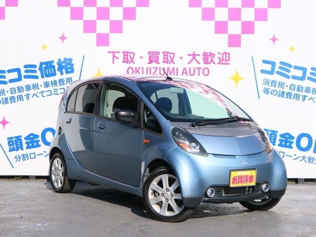 【4WD】乗り出し総額25万8千円!車検たっぷり丸々2年!フル装備!