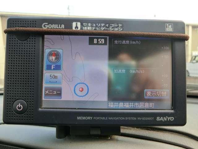 走行距離100%実走行 走行管理システム通過済み http://www.mariyam1.com/
