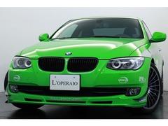 BMWアルピナ B3クーペ の中古車 GT3 東京都練馬区 628.0万円