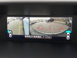 【 MOP アイサイトセーフティプラス(視界拡張) 】サイドビューモニターに加え、改良によりフロントビューモニターも搭載!死角をカバーし、狭い道路・交差点・駐車場などでの安全確認を支援してくれます!