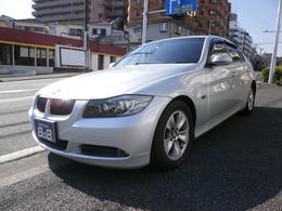 BMW 3シリーズ 325i ハイラインパッケージ