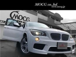 BMW X1 sドライブ 18i Mスポーツパッケージ Cアクセス Pスタート 社外ナビ ETC 18AW