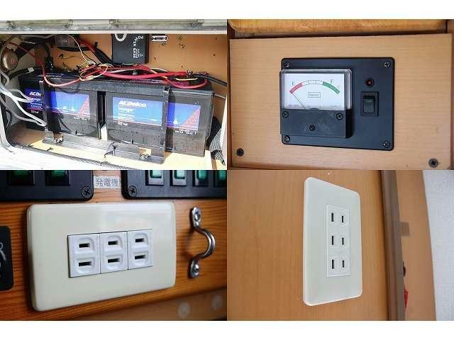 ツインサブバッテリー 走行・外部充電 12V/100V電源 メインスイッチ バッテリーメーター
