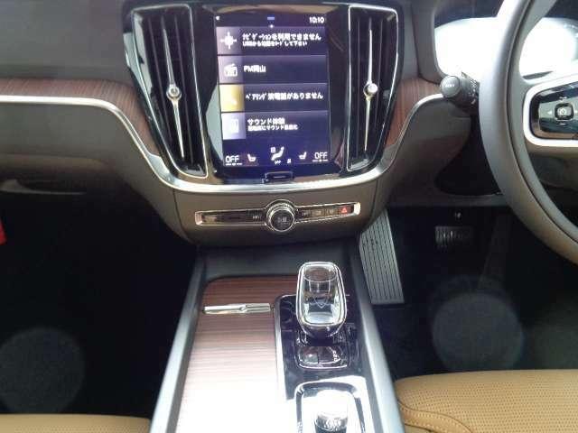 ボイスコントロール機能付きのセンターディスプレイ。USBポート/AUXインプット、Bluetooth接続に対応した高音質ハーマンカードン・プレミアム・オーディオシステムの操作を行います。