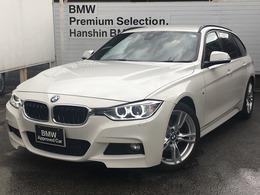 BMW 3シリーズツーリング 320i Mスポーツ 認定保付コンフォ-ト電動リアゲ-トクルコン