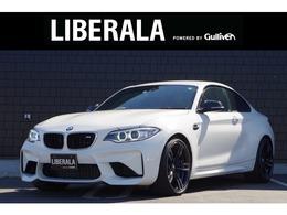 BMW M2クーペ M DCT ドライブロジック ハーマンカードン 黒革 Cアクセス 純正ナビ