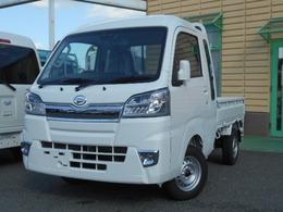 ダイハツ ハイゼットトラック 660 ジャンボ SAIIIt 3方開 LEDライト ATライト フォグ キーレス