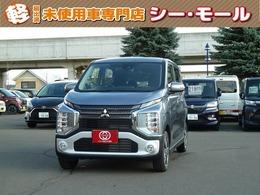 三菱 eKクロス 660 T 4WD 禁煙車先進安全パッケージ横滑防止機能