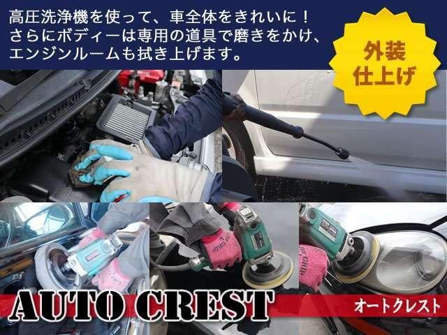 Aプラン画像:エンジンルーム洗浄とツヤだし・外装ポリッシング(ツヤの悪い状態によっては2周ボディを全磨きを致します)ヘッドライトの曇りも極力取れるように専用溶剤で磨いての納車になります。徹底清掃がウリです!