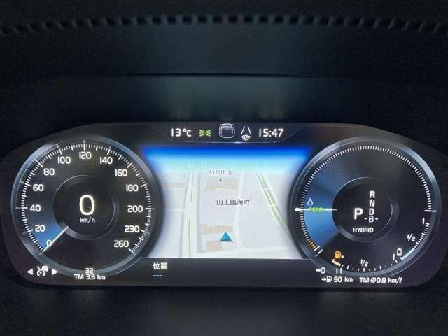 12.3インチ大型液晶ドライバーディスプレイ!高解像度で鮮明に情報を表示し、視認性に優れています。
