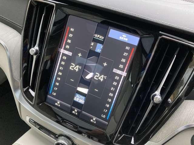 左右独立温度調節機能付きオートエアコン。タッチ操作や音声認識にも対応しております。
