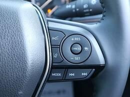 長距離運転の強い味方!レーダークルーズコントロール装備です。