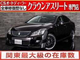 トヨタ クラウンアスリート 3.5 Gパッケージ 黒本革/新品パーツカスタム車両/HDDマルチ
