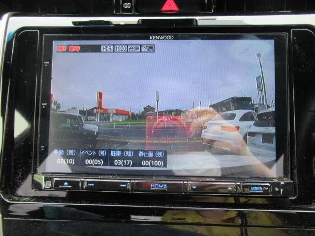 ドライブレコーダーの画像もナビモニターで確認ができます。