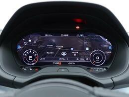 要に応じてメーター内に地図や車両にインフォメーションなどを切り替え表示できるバーチャルコクピット
