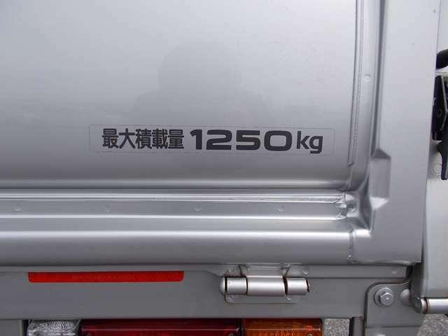【積載量】最大積載量1250kg!
