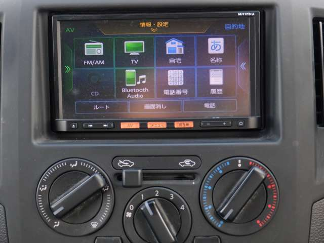メモリ-ナビ(SD方式):CD・Bluetooth再生機能付なので、好きな音楽を聴きながら楽しいドライブガ可能です♪またフルセグTVチュ-ナ-内蔵ですので高画質にてTVの視聴も可能です!