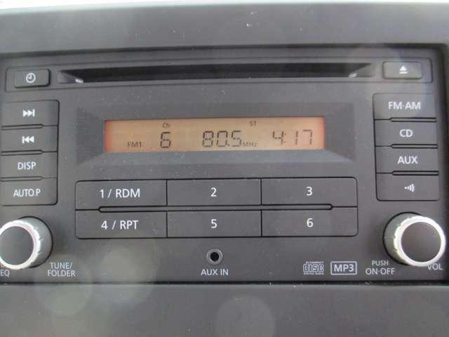 純正CDチューナー付でお好みの音楽で快適ドライブ。外部端子入力も付いてます。