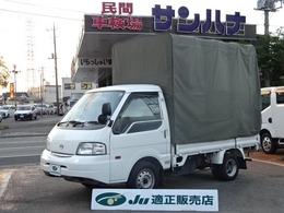 日産 バネットトラック 1.8 GL ダブルタイヤ AT 幌付き