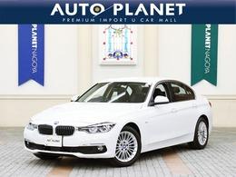 BMW 3シリーズ 320d ラグジュアリー /1オーナー/禁煙車/ACC/衝突軽減B