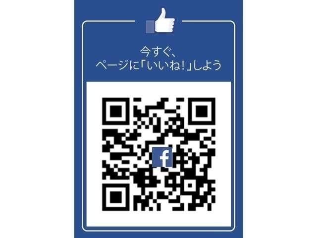 ヴォクシー、ノア専門店!!常時200台以上展示!!!無料見積もりはweb『中古車伊勢原』検索ください!BLUEOCEANのホームページに入ります!