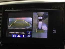 マルチビューモニターが装備されておりますので、まるで車を上空から見ているかの様な画像を映し出してくれます。