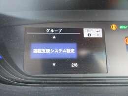 安心安全のホンダセンシング搭載♪ 運転支援システム♪ CMBS&ACC先行車発進&レーンキープ機能&標識認識搭載♪