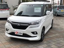 三菱 デリカD:2 1.2 カスタム ハイブリッド MV 三菱認定UCAR 車検整備付