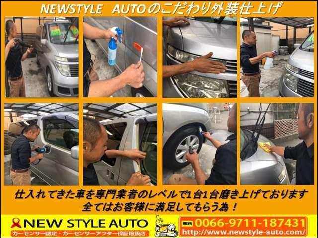 10,仕入れてきた車を専門業者のレベルで1台1台磨き上げております全てはお客様に満足してもらう為!