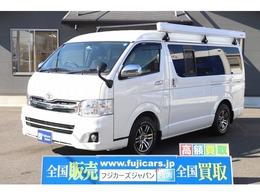 トヨタ ハイエース ホワイトトップ オリジナル 床堀8ナンバー クレクールエアコン FFヒーター 液晶テレビ